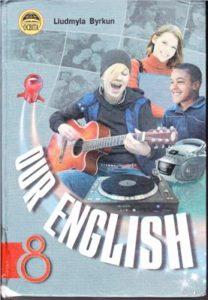 Скачати  Англійська мова  8           Биркун Л.В.       Підручники Україна