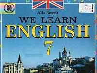 Скачати  Английский язык  7           Несвит А.       ГДЗ Україна