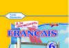 Скачати  Французька мова  6           Клименко Ю.М.       Підручники Україна