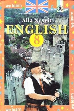 Скачати  Англійська мова  8           Несвіт А.       Підручники Україна