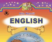 Скачати  Англійська мова  4           Несвіт А.       Підручники Україна