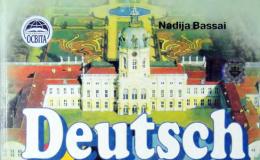 Скачати  Німецька мова  7           Басай Н.П.       ГДЗ Україна