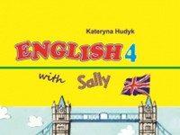 Скачати  Англійська мова  4           Худик К.Г.       Підручники Україна