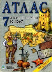 Скачати  Історія України  7                  Підручники Україна