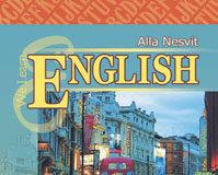 Скачати  Англійська мова  7           Несвіт А.       ГДЗ Україна