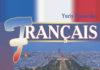 Скачати  Французька мова  7           Клименко Ю.М.       Підручники Україна