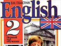 Скачати  Английский язык  2           Плахотник В.М.       Підручники Україна