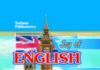 Скачати  Англійська мова  6           Пахомова Тетяна       Підручники Україна