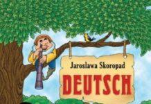 Скачати  Німецька мова  1           Скоропад Я.М.       Підручники Україна