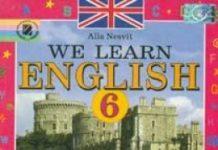 Скачати  Англійська мова  6           Несвіт А.       Підручники Україна