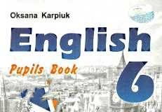 Скачати  Англійська мова  6           Карп'юк О.       Підручники Україна