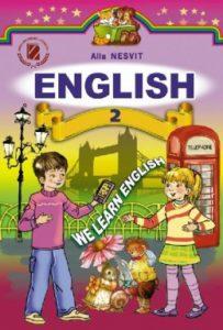 Скачати  Англійська мова  2           Несвіт А.       Підручники Україна