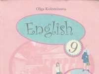 Скачати  Англійська мова  9           Коломінова Ольга       Підручники Україна