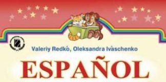 Скачати  Іспанська мова  3           Редько В.Г. Іващенко О.Г.      Підручники Україна